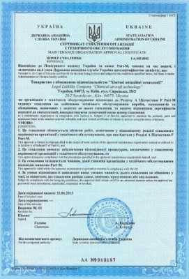 certificate_TO